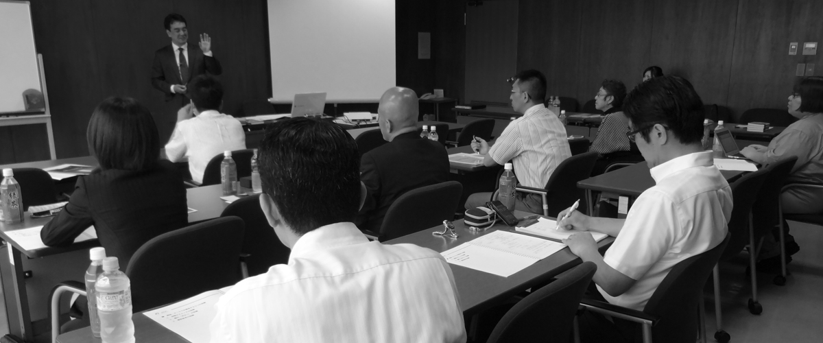 seminar_2013.08