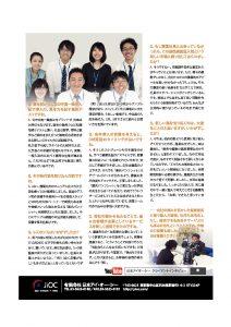 interview_ plough21_ura